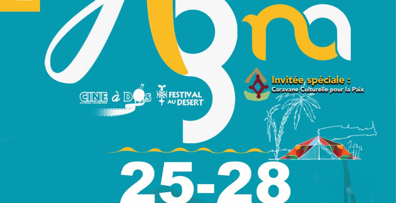 AG'NA (Ciné à Dos & Festival au désert)